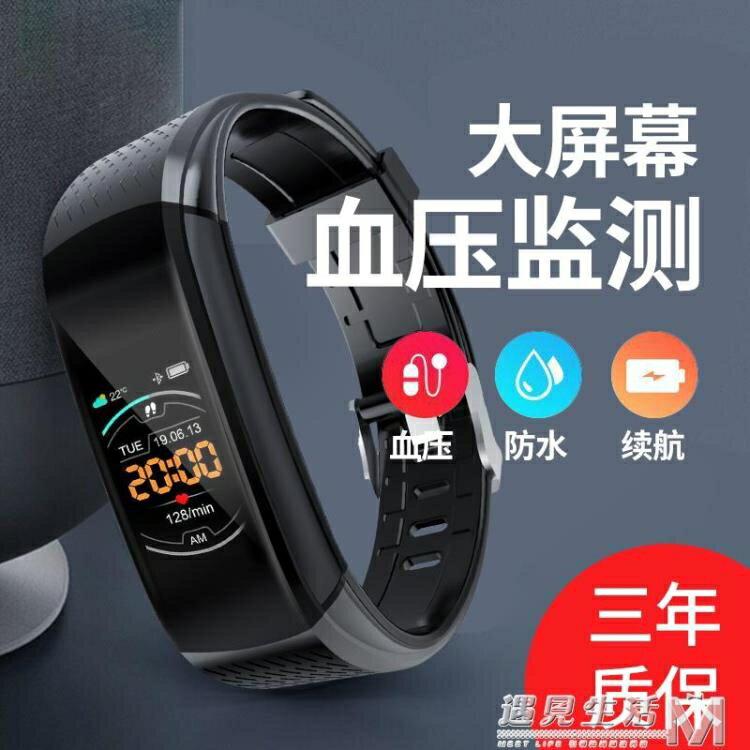 適用華為智慧手環4e運動監測心跳檢測彩屏通用4Pro情侶手表