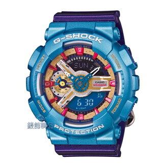 【錶飾精品】現貨CASIO卡西歐G-SHOCK S縮小版 GMA-S110HC-6A 藍紫 女錶 GMA-S110 全新原廠正品 生日 情人節 禮物 禮品
