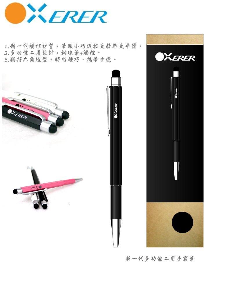 PO SHOPღ【Oxerer】六角造型 多功能手寫筆/觸控筆~原子筆+觸控筆二用 粉色