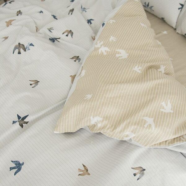 薄被套-單人【Flutter】ikea風格100%精梳棉純棉翔仔居家