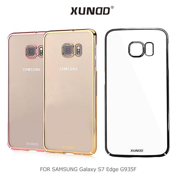 XUNDD 訊迪 Samsung Galaxy S7 / S7 Edge 爵士電鍍 PC 殼 硬殼 保護殼