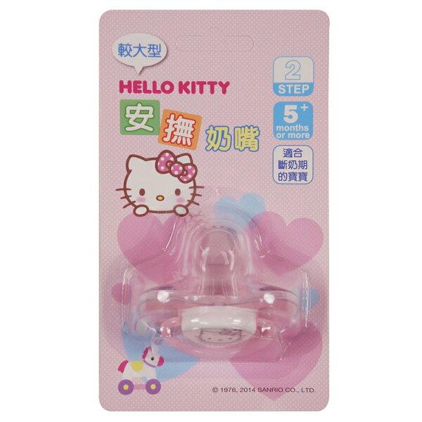 小奶娃婦幼用品:佳美-HelloKity凱蒂貓PC安撫奶嘴(較大)