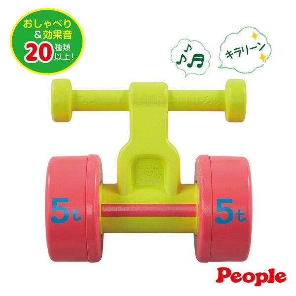 Weicker 唯可 People 體能運動滾輪玩具【悅兒園婦幼生活館】