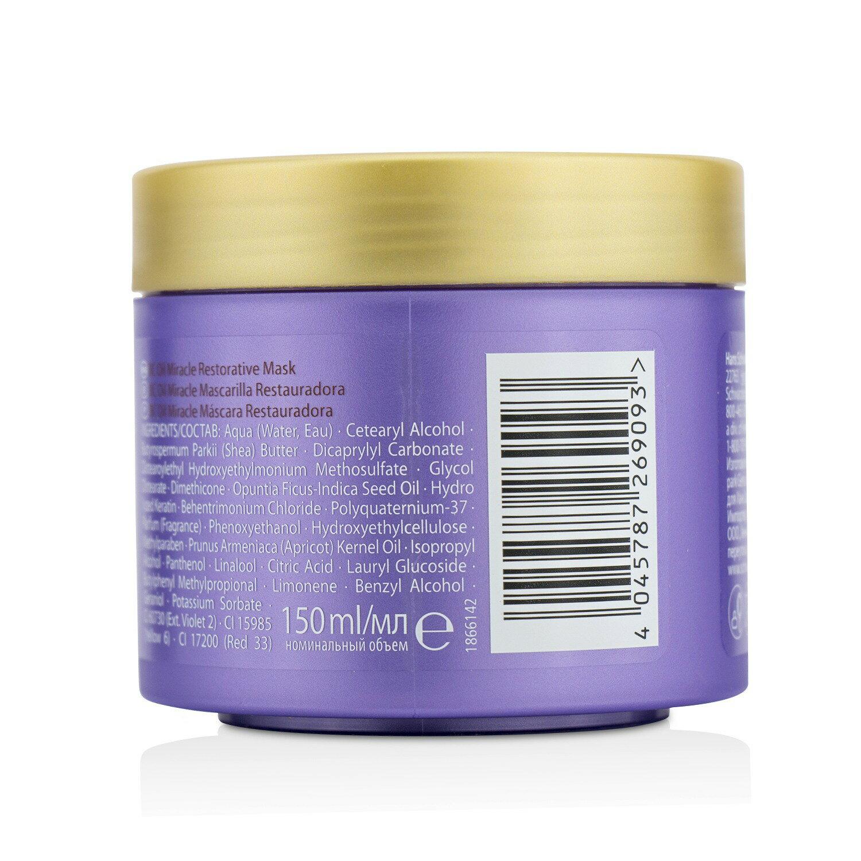 施華蔻 Schwarzkopf - 仙人掌修護精油髮膜 BC Oil Miracle Barbary Fig Oil & Keratin Restorative Mask (乾枯毛躁髮質)