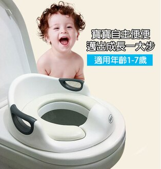 【愛家便宜購】(最低價)咩咩羊兒童馬桶圈坐便器男寶寶坐便圈女小孩馬桶蓋墊嬰幼兒座便器