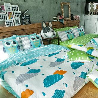 床包 / 單人【奇幻不思議-遇見朵朵-兩色可選】含一件枕套,100%精梳棉,奇妙童話時光,戀家小舖台灣製