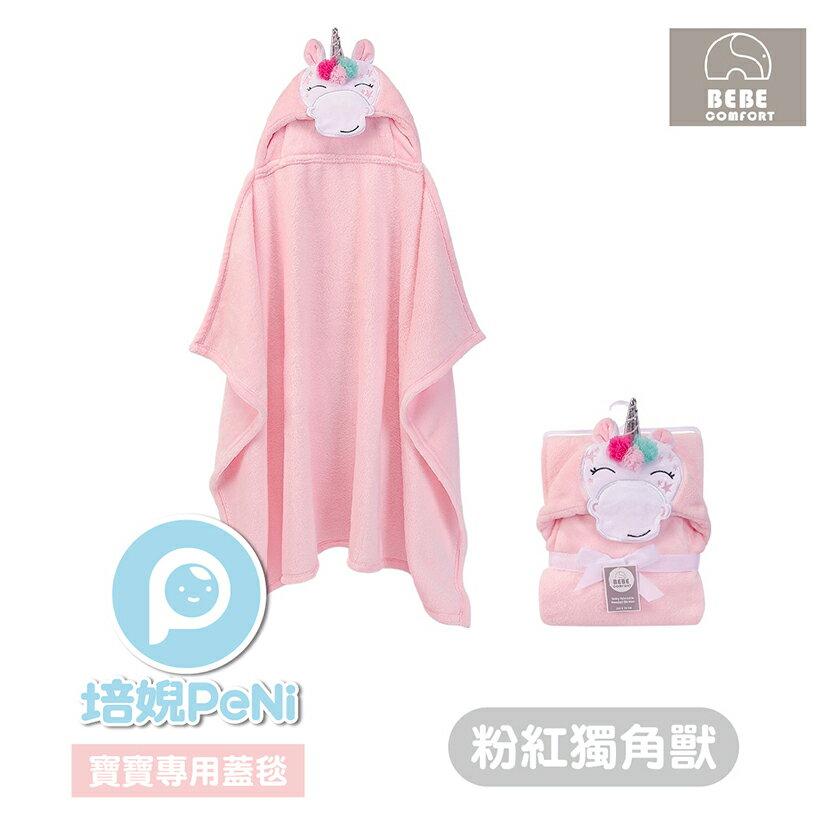 【培婗PeNi】BeBe Comfort 兒童動物連帽蓋毯 / 柔軟舒適 3