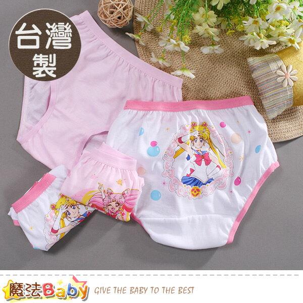 女童內褲(四件一組)台灣製美少女戰士正版三角內褲魔法Baby~k50675