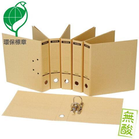 【同春牌】GF-460S 西式拱型夾/二孔夾/檔案夾/資料夾 A4