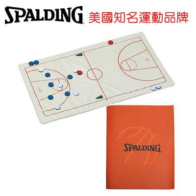 永昌文具【SPALDING】 斯伯丁 配件系列 SPB89106 斯伯丁籃球皮戰術板 /組