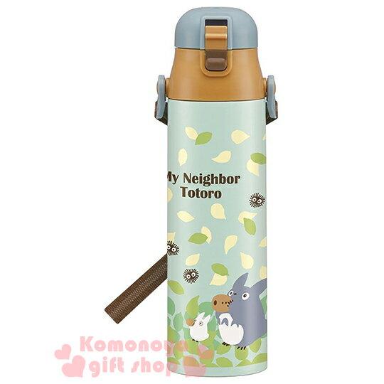 〔小禮堂〕宮崎駿 Totoro 龍貓 直飲式不銹鋼保冷瓶《藍.晴空系列.770ml》安全扣壓彈跳蓋