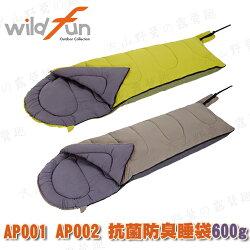 【露營趣】中和安坑 台灣製 WILDFUN 野放 AP001 抗菌防臭睡袋600g 化纖睡袋 纖維睡袋 可全開 Coleman LOGOS 可參考