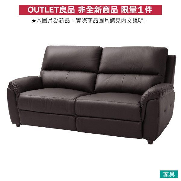 ◎(OUTLET)半皮3人用沙發 N-BEAZEL DBR 福利品 NITORI宜得利家居 0