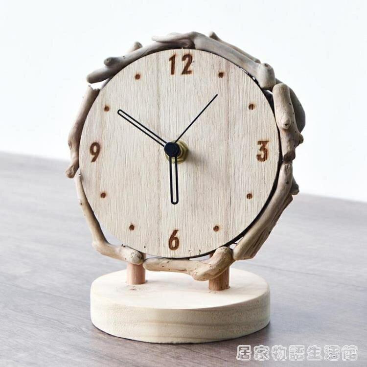 居慢生活原木台式鐘表座鐘客廳家用簡約時鐘擺件桌面靜音創意台鐘