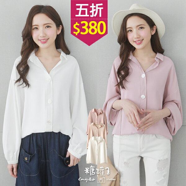 ★五折價$380★糖罐子大鈕釦素面雪紡襯衫→預購【E52878】 0