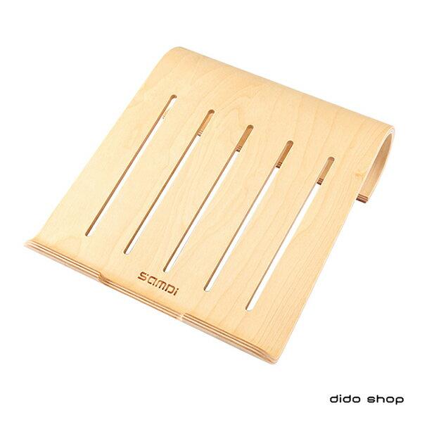 MacBook 平板電腦 木色筆電散熱架 iPad通用 (SD010)【預購】