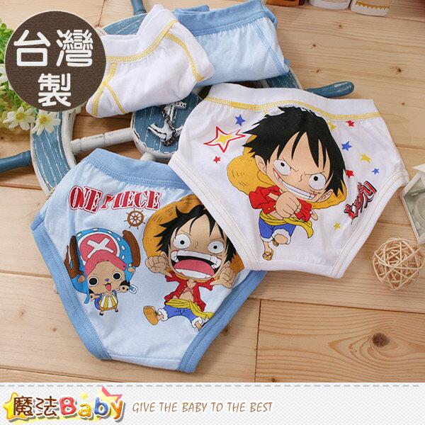 男童內褲 台灣製航海王三角內褲(4件組) 魔法Baby~k60107