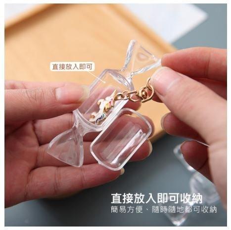 FC001 糖果造型飾品收納盒 攜帶式 旅用盒 耳環收納