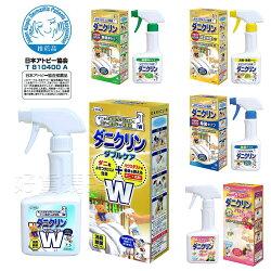 日本過敏協會推薦款 日本製UYEKI 防螨噴霧消臭除菌防蟎防蹣噴霧嬰兒幼兒房間寢具娃娃芳香無香除蹣抗敏抗過敏塵螨塵蹣