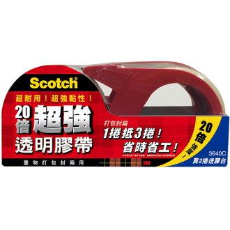 3M Scotch 超強透明膠帶 48mm (2捲膠帶+膠台 1個)