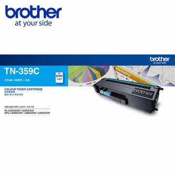 Brother TN-359C 原廠藍色高容量碳粉匣 適用機種:HL-L8250CDN、L8350CDW、L8600CDW、L8850CDW、L9550CDW