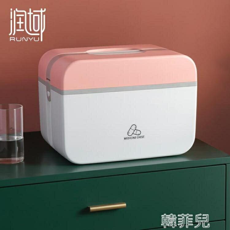 口罩收納盒 家庭裝醫藥箱家用應急全套大號藥品收納盒塑料多層便捷兒童小藥箱 微愛家居