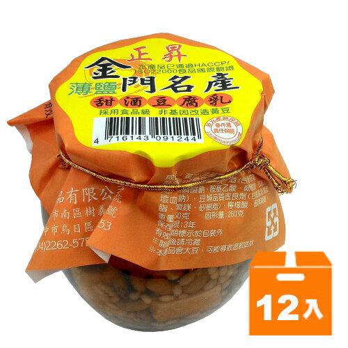 正昇 金門名產 薄鹽 甜酒豆腐乳 350g (12入)/箱