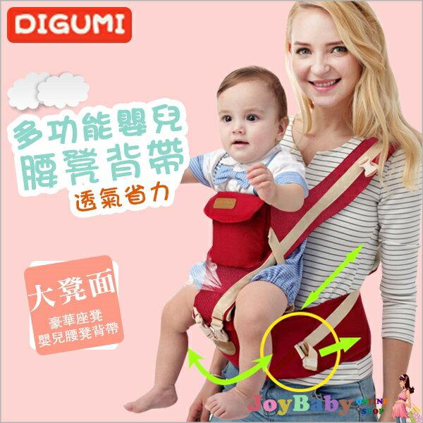 嬰兒雙肩背帶抱式腰凳防風帽揹帶 -JoyBaby