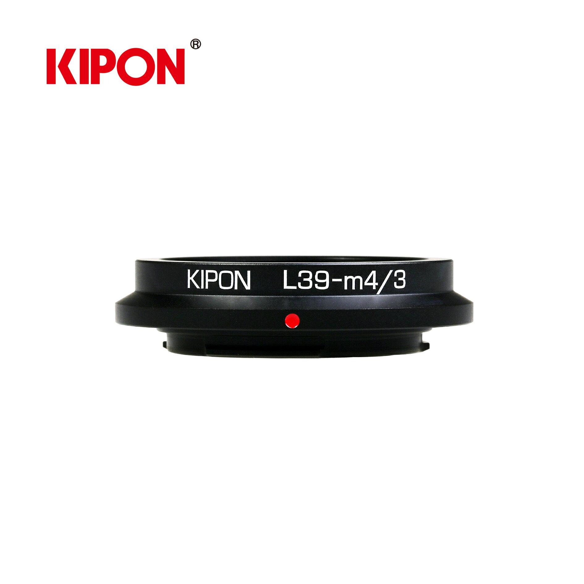 kipon L39-m4/3 (for Panasonic GX7/GX1/G10/GF6/GF5/GF3/GF2/GM1)