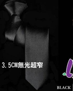 ★草魚妹★K200短版37CM拉鍊領帶超窄版領帶劍式窄領帶,售價79元