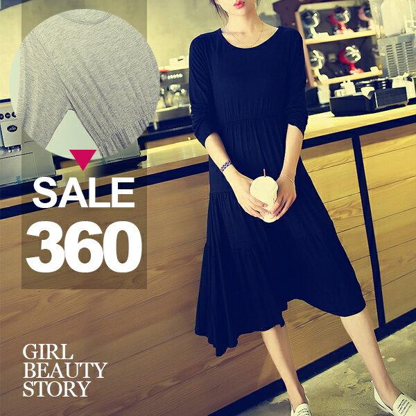 SISI【D7019】休閒優雅圓領寬鬆長袖莫代爾棉連身裙長袖蛋糕層次中長款洋裝