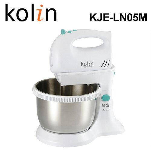 【Kolin 歌林】KJE-LN05M 固定/手持式二用攪拌機(附攪拌桶)