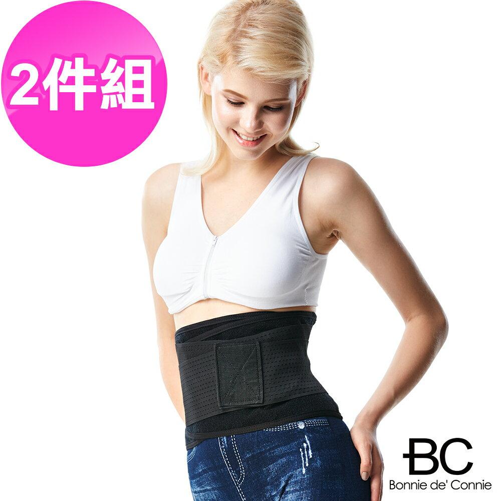 【嚴購網】法國BC纖腰美體帶神瘦專案