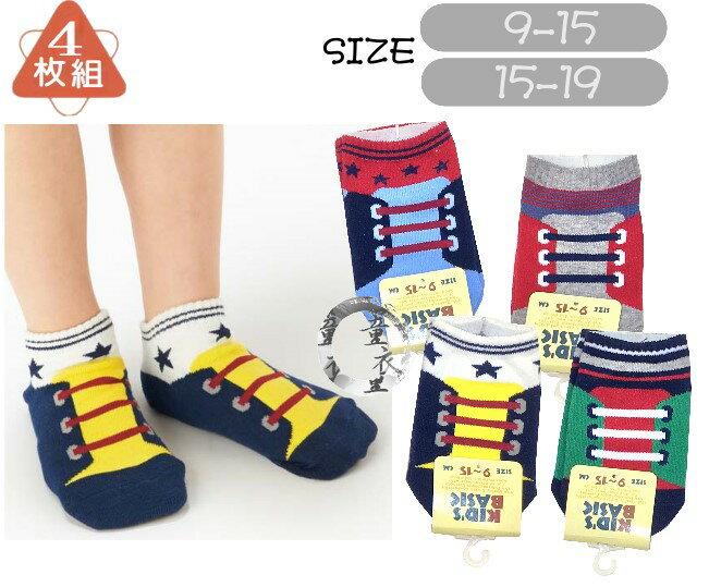 童衣圓~C061~C61球鞋襪 紳士 止滑 防滑 假鞋襪 鞋襪 寶寶襪 短襪 學生襪~1組