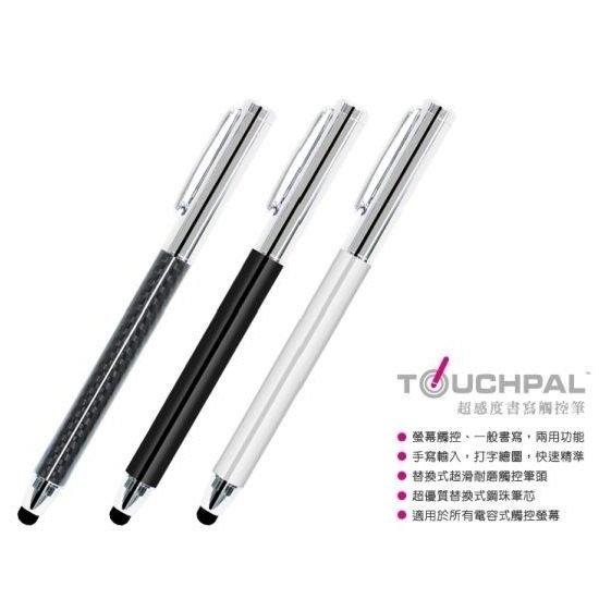 *╯新風尚潮流╭*JetArt捷藝 TOUCHPAL 替換式超感度書寫觸控筆 兩用型電容式觸控筆 TP4200
