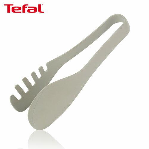 Tefal法國特福 快意萬用食物夾
