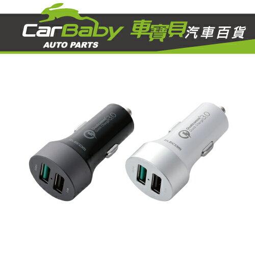CarBaby車寶貝汽車百貨:【車寶貝推薦】ELECOM激速5.4A自動識別充電器(黑白)