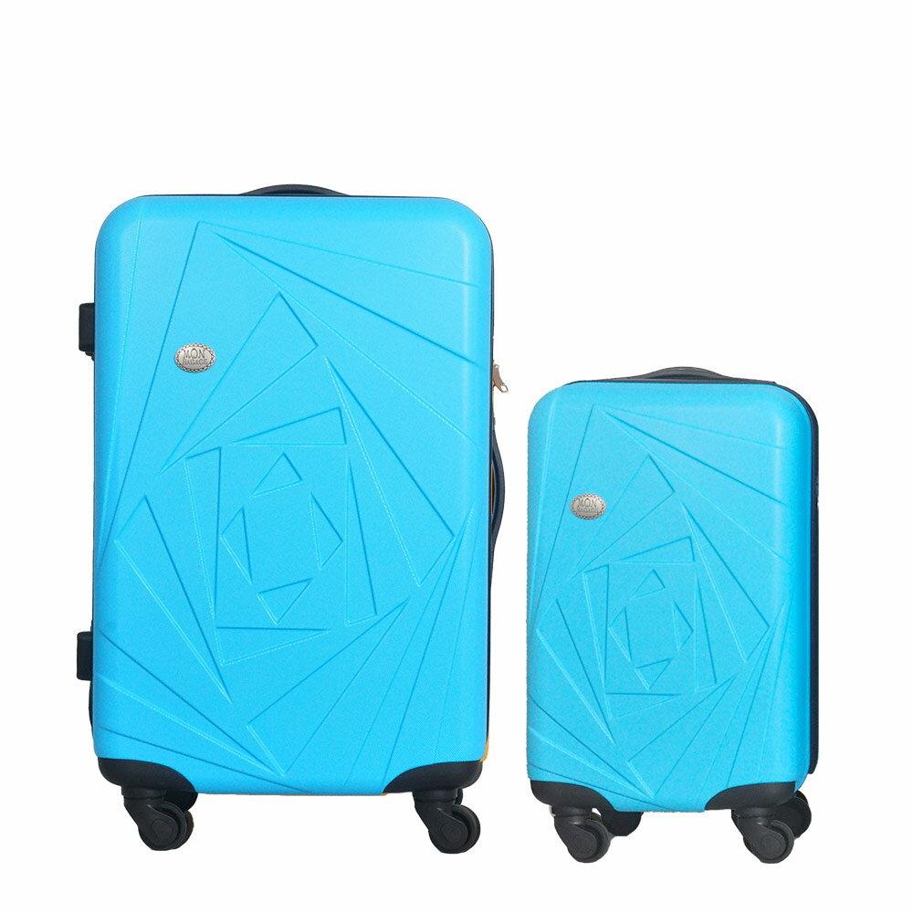 Mon Bagage 巴黎風情系列ABS輕硬殼 28寸 20寸 兩件組 旅行箱 行李箱 4