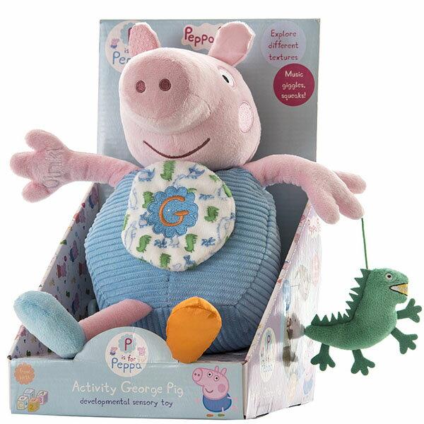 喬治豬玩偶(George)