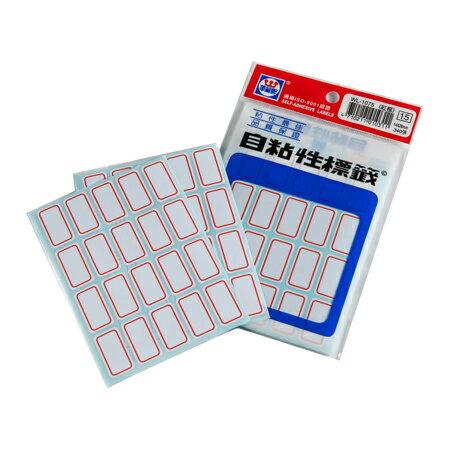 華麗牌 WL-1075 自黏標籤 (14X26mm紅框) (340張/包)