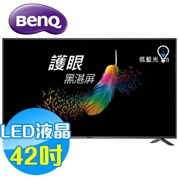 ~新上市~BenQ明基 42吋 42CB500 LED液晶顯示器 液晶電視 ^(含視訊盒^