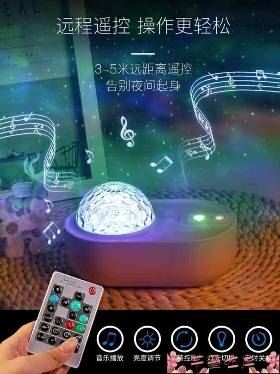 星空燈星空燈投影房間臥室裝飾求婚生日用品表白布置滿天星網紅禮物彩燈