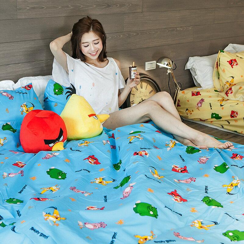 床包  雙人加大~憤怒鳥Angry Bird~藍~含兩件枕套,磨毛多工法處理,戀家小舖 製