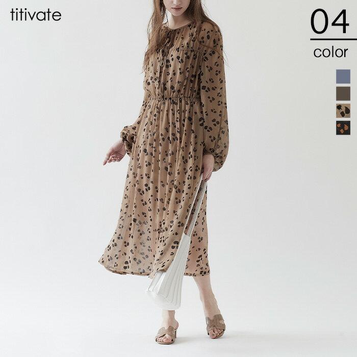 日本Titivate  /  氣質收腰飄逸雪紡連身洋裝  /  avxn0556  /  日本必買 日本樂天直送(4990) /  件件含運 0