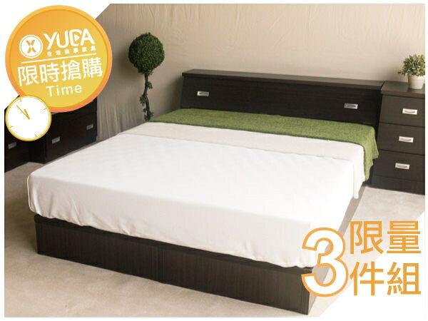 「全面升級半封床底」5尺雙人(床頭箱+床底+床頭櫃)3件組 床架組/床底組/床組 新竹以北免運 YUDA