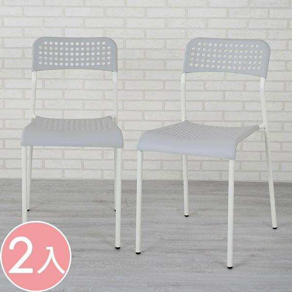 優世代居家生活館:餐椅椅子休閒椅洽談椅《Yostyle》亞福尼餐椅-二入組(低調灰)