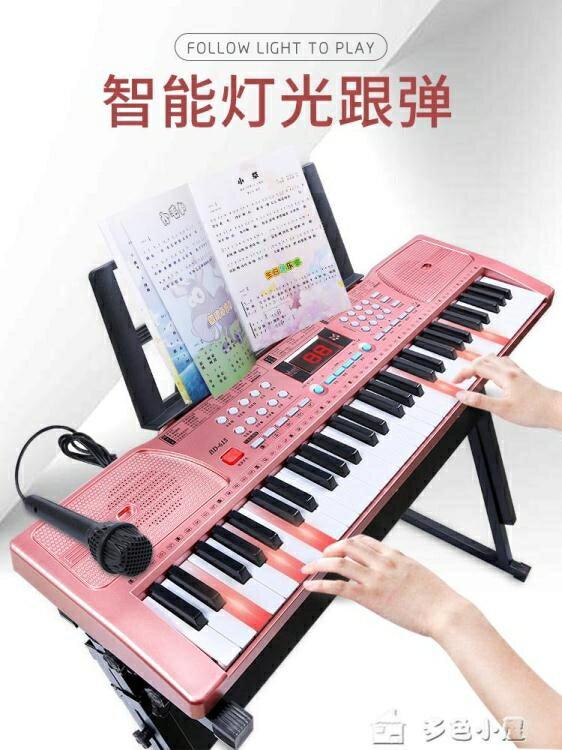 兒童電子琴電子琴兒童鋼琴初學女孩帶話筒家用多功能61鍵入門益智音樂玩 交換禮物YXS