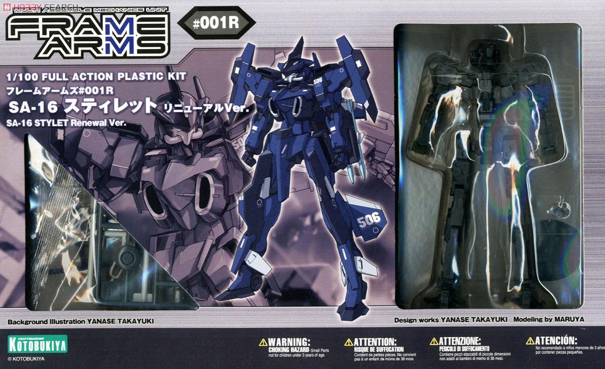 ◆時光殺手玩具館◆ 現貨 組裝模型 模型 壽屋 FRAME ARMS#001R SA-16 探針 新生