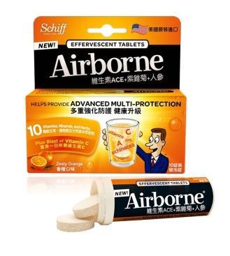【Schiff Airborne】發泡錠香橙口味(10錠)