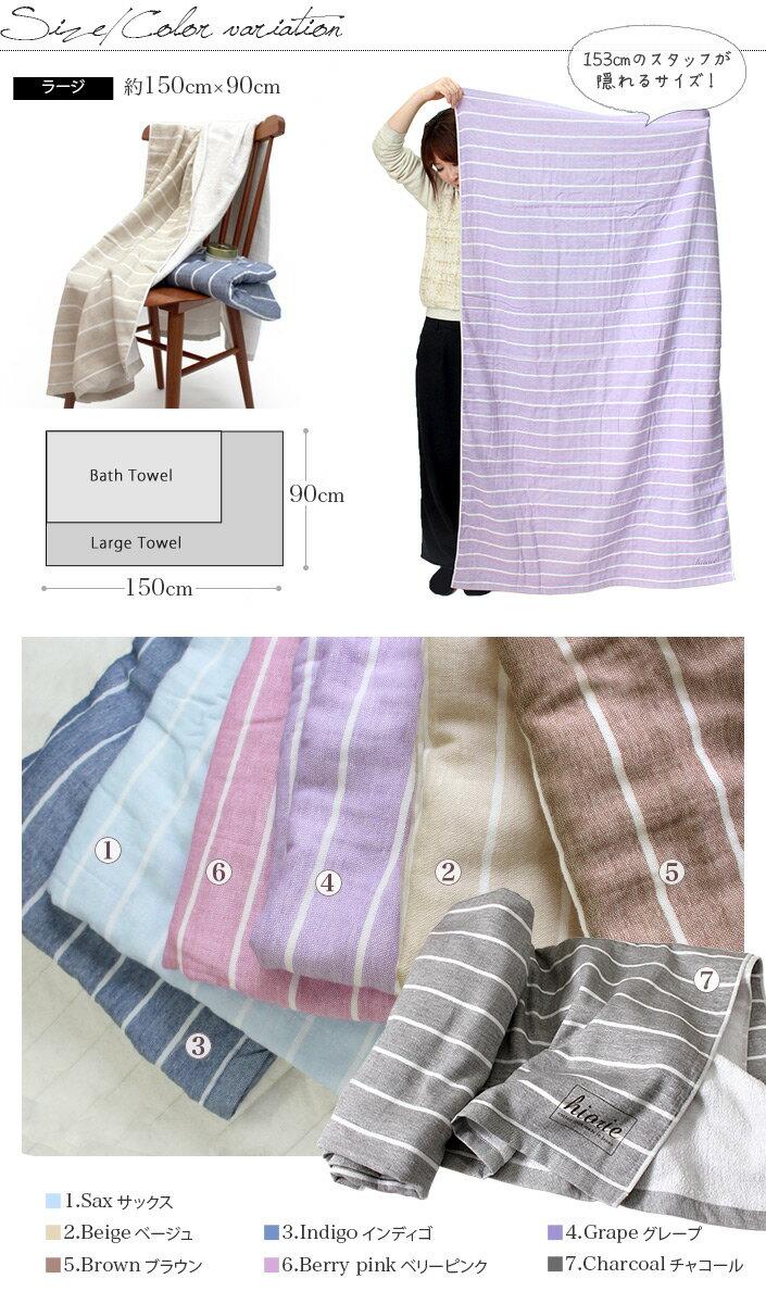 日本製  純棉 多用途毛巾被 睡毯 90×150cm  /  LGZlt  /  日本必買 日本樂天代購 / 件件含運 1